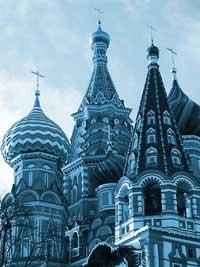 Контакты ЦБУиНП Консультант в Москве